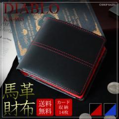 財布 メンズ 短財布 二つ折り 二つ折り財布 馬革×牛革 大容量 14ポケット DIABLO ディアブロ【KA-903】