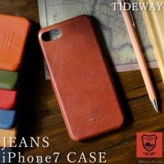スマホケース レディース メンズ 栃木レザー iPhone7 スマホカバー iPhoneケース TIDEWAY タイドウェイ (7色) 【T2113】