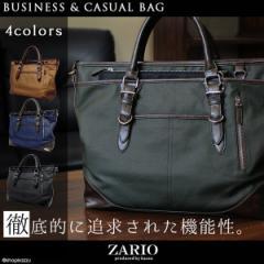 ビジネスバッグ メンズ 大容量 ショルダーバッグ トートバッグ クラッチバッグ付き 通勤 ZARIO ザリオ【ZA-2817】