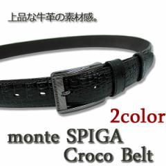 monte SPIGA モンテスピガ ベルト メンズ 牛革 クロコ型押しベルト  【17MOS1012】
