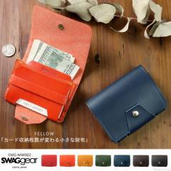 折り財布 メンズ レディース 本革 イタリアンレザー シンプル 小さい コンパクト ミニ財布 極小財布 SWAGgear スワッグギア SWG-MW002