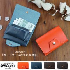 折り財布 メンズ レディース 本革 イタリアンレザー シンプル 小さい コンパクト ミニ財布 極小財布 SWAGgear スワッグギア SWG-MW003
