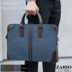 ビジネスバッグ A4対応 ショルダーベルト A4 B4 2way 自立型 通勤 社会人 底鋲 ZARIO ザリオ ZA-1009