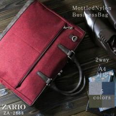 ビジネスバッグ メンズ 男性 紳士 A4 B4 2way 自立 ビジネス ショルダーバッグ おしゃれ シンプル 通勤 ZARIO ザリオ ZA-2868