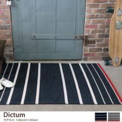 【g9598】【100×140cm】 ラグマット ラグ マット 長方形 リビング 部屋 カーペット 絨毯 オールシーズン