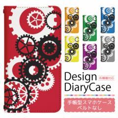 アイフォン8プラス iPhone8Plus ケース ベルトなし 手帳型 スマホケース スマホカバー 手帳型ケース スマホ カバー デザインケース 携帯