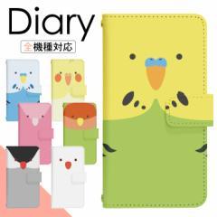 アイフォン8プラス iPhone8Plus ケース 手帳型 スマホケース スマホカバー 手帳型ケース スマホ カバー デザインケース 携帯ケース 携帯