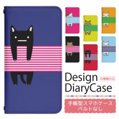 アイフォン6sプラス iPhone6sPlus ケース ベルトなし 手帳型 スマホケース スマホカバー 手帳型ケース スマホ カバー デザインケース 携