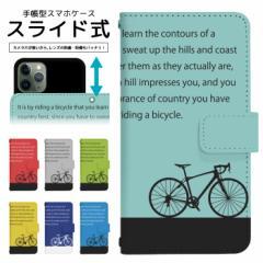 Google Pixel 3 simfree ケース スライド式 手帳型 スマホケース スマホカバー 手帳型ケース スマホ カバー デザインケース 携帯ケース