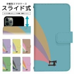 Xperia XZ1 SO-01K ケース スライド式 手帳型 スマホケース スマホカバー 手帳型ケース スマホ カバー デザインケース 携帯ケース 携帯カ