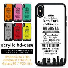 iPhone SE2 8 7 X iPhoneSE2 iPhoneX iPhone8 iPhone7 Plus ケース SE 第2世代 スマホケース ハイブリッドケース TPUバンパー ケース ア