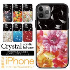 iPhone SE2 XR XS 8 7 11 11Pro XR ケース TPUバンパー SE 第2世代 iPhoneSE2 iPhone8 iPhoneXR スマホケース ハイブリッドケース アイフ