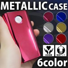 glo グロー ケース グロー専用ケース メタリック きらきら グローケース メッキ 鏡面 gloケース メタル カバー グローカバー 電子タバコ