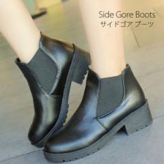 【送料無料】 サイドゴアブーツ レディース  ショートブーツ  レインブーツ  靴 シューズ 黒 ブラック 22E16827N