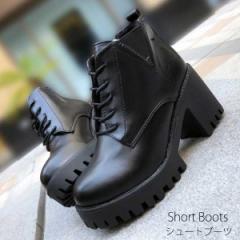 【ショートブーツ】 レディース 編み上げブーツ レースアップブーツ おじ靴 ひも靴 [即]