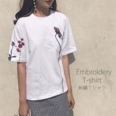 【売り切り特価】[即] 刺しゅうTシャツ カットソー トップス ゆったり  クルーネック かわいい 花柄 フラワー 大人 csale[セール]