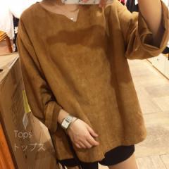 プルオーバー  カトッソー トップス 韓国 ファッション レディース   ベーシック 大人 ブラウン [即]