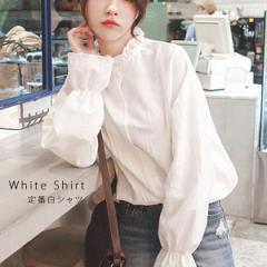 フリルデザイン シャツ レディース フリル トップス ブラウス スタンドカラー 薄手 白シャツ 白 ホワイト