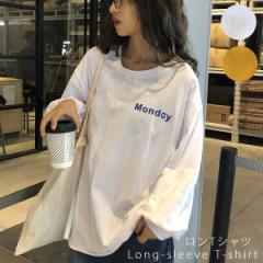 ロンT カトッソー トップス 韓国 ファッション レディース   ベーシック 大人 白 ホワイト 黄 イエロー