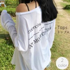 ロンT カトッソー トップス 韓国 ファッション レディース   ベーシック 大人 白 ホワイト 黒 ブラック