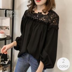 プルオーバー カトッソー トップス 韓国 ファッション レディース ベーシック 大人 黒 ブラック 白 ホワイト [即] csale[セール]