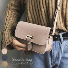 [即] ショルダーバッグ ミニポーチ スクエアミニショルダー ミニバッグ お財布ポシェット お財布バッグ ウォレットバッグ