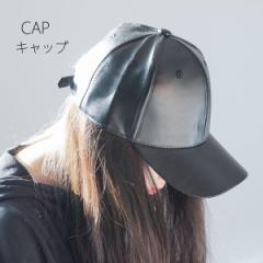 レザーキャップ 帽子 キャップ 無地 レザーキャップ 帽子 メンズ レディース ブラック 黒 無地 シンプル CAP