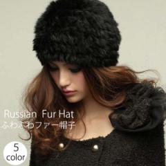 【セール】[即]帽子 ファー ニット帽 レディース ウール 黒 グレー 白 ワッチ ロシア ぼうし ロシアン帽 ファー 新作 人気