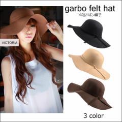 【セール】[即]帽子 レディース つば広 ハット フェルト リボン 女優帽 黒 ブラウン ベージュ 小顔 22N5429