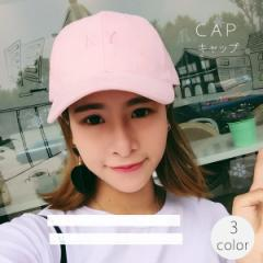 CAP キャップ ローキャップ ロゴ  帽子  NY キャップ メンズ レディース 春 夏 トレンド つば付 [即] esale[セール]