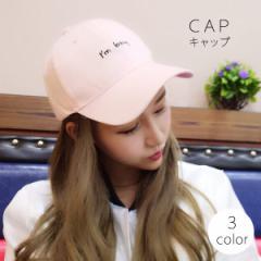 トレンド つば付 キャップ ローキャップ ロゴ  帽子 CAP コットンキャップ メンズ レディース 春 夏 [即]