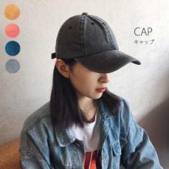 トレンド つば付 キャップ ローキャップ 無地 帽子 CAP スエード 風キャップ メンズ レディース [即]