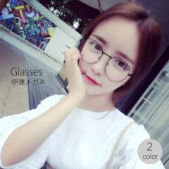 [セール]【即納】伊達メガネ 伊達めがね レディース眼鏡 丸めがね 丸メガネ 丸めがね ボストン ラウンド メタルフレーム 22R1618