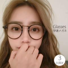 【セール】[即]伊達めがね ダテメガネ  ビッグ フレーム アラレちゃん 人気 伊達眼鏡 だてめがね 男女兼用 眼鏡 22R9621