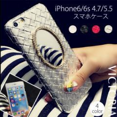 【売り切り特価】[セール][即]  アイフォン6 アイホン6S iphone6カバー スマホカバー スマホケース 鏡 ミラー 付き ユニーク[M便 1/1]