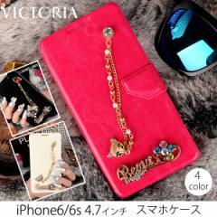 [セール][即] スマホケース  アイフォン6 アイホン6S iphone6カバー  スマホカバー ラインストーン スマホ デコケース