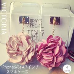 【売り切り特価】[セール][即] スマホケース iPhone6S デコスマホケース デコケース  アイフォン  レディース アイホン [M便 1/1]