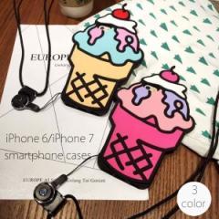 【売り切り特価】スマホケース シリコン ケース 4.7インチ iPhone6 iPhone6S 対応 ソフトクリーム デコ スマホ [即][M便 1/1]