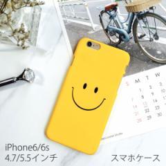 スマホケース プラスチック ケース 4.7 / 5..5インチ iPhone6 iPhone6S 対応 にこちゃん スマイル デコ[即] esale[セール][M便 1/1]