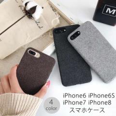 スマホケース  携帯ケース アイフォン アイホンケース iPhone7 iPhone6 iPhone6s 4.7インチ  [即][M便 1/1]