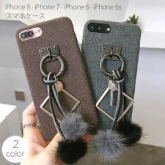 【売り切り特価】スマホケース  携帯ケース アイフォン アイホンケース iPhone7 iPhone6 iPhone6s 4.7インチ  [即]