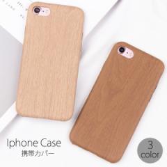 【売り切り特価】スマホケース  携帯ケース アイフォン アイホンケース iPhone7 iPhone8  4.7インチ  人気 おすすめ   [即][M便 1/1]