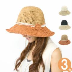 女優帽 ハット レディース UV対策 つば広 帽子 折りたたみ ペーパー HAT 春夏 / バイカラー小花リボンつば広ハット