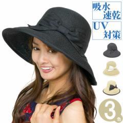 帽子 レディース [メール便可能] 春夏 ハット UV対策 つば広 HAT 女優帽 サイズ調節 / マリーナつば広 キャペリンハット [M便 3/2]