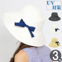 帽子 つば広 [メール便可能] 春夏 レディース HAT UV対策 女優帽 サイズ調節 / Pianissimoつば広キャペリン ハット [M便 3/2]