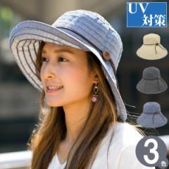 帽子 レディース [メール便可] つば広 ハット 女優帽 UV対策 / ブレードChambrayキャペリンハット [M便 5/9]3