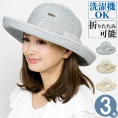 洗濯機で洗えるハット 麦わら帽子 レディース 春夏 折りたたみ UV対策 / Washableリボンセーラーハット