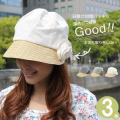 帽子 レディース キャスケット 春 夏 コサージュ お花 CAP キャップ / キャサリンコサージュキャスケット