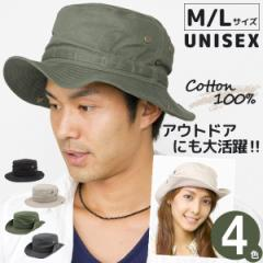 帽子 ハット [メール便可] メンズ HAT 大きいサイズ レディース アウトドア / コットンサファリハット [M便 5/9]2