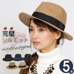 中折れハット 帽子 レディース マニッシュ サイズ調整 秋冬 シンプル リボン / ワイドブリムフェルト中折れハット